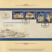Oradea_900_album_4M