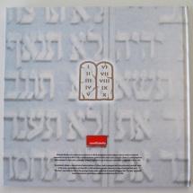 Tablele_Legii_album_7M