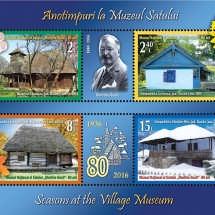 Bloc 4 tb_Block 4 stamps
