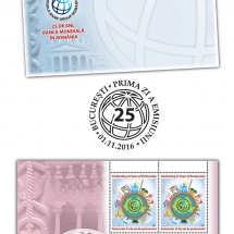 25-de-ani-banca-mondiala-in-romania_25-years_world-bank-in-romania