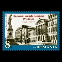 Bucuresti_155_ani_Capitala_serie