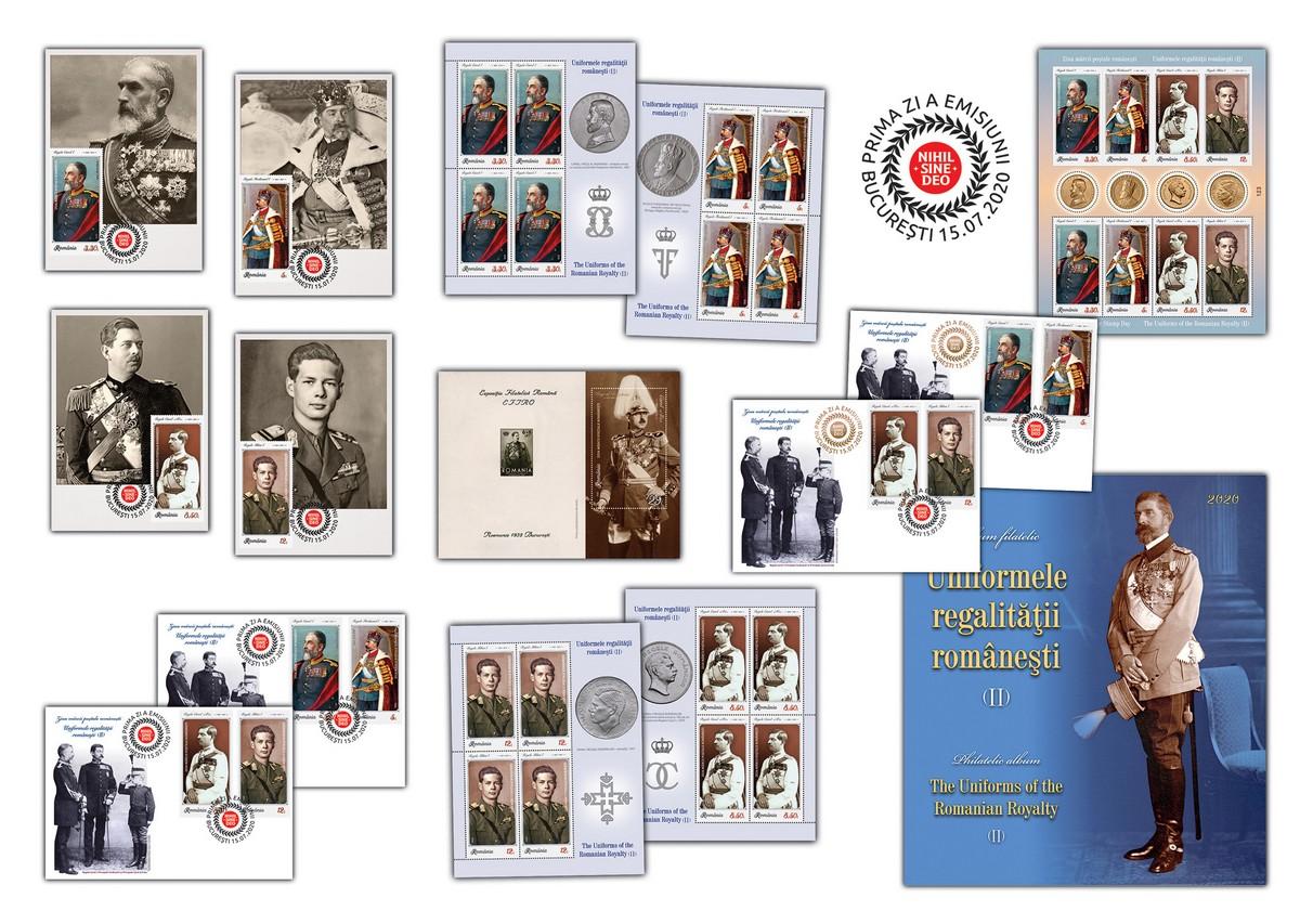 罗马尼亚7月15日发行罗马尼亚统一制服(II)余票