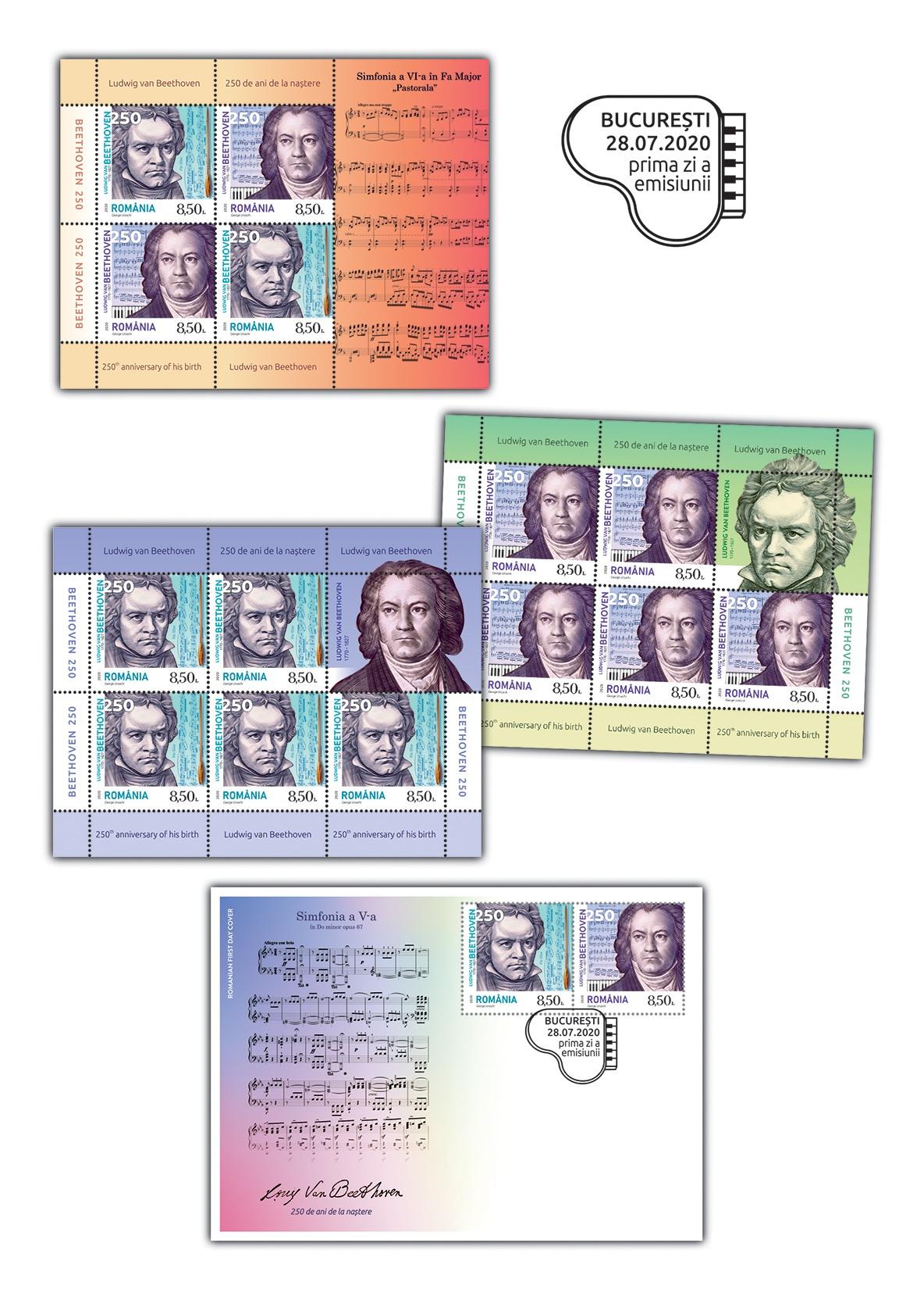 罗马尼亚7月28日发行路德维希・凡・贝多芬诞辰250周年邮票