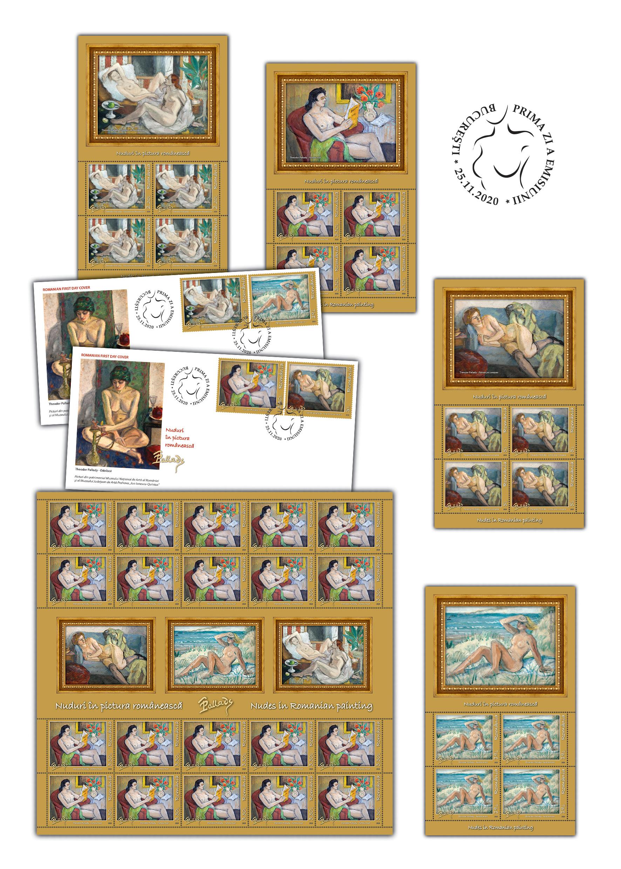 罗马尼亚11月25日发行罗马尼亚绘画-西奥多・帕拉迪作品邮