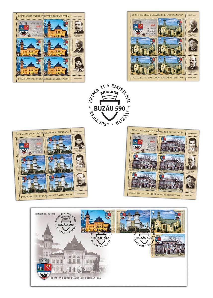 罗马尼亚2月23日发行布泽乌590年邮票